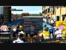 【PCM2019】 真そのゆっくりは3年目を走る その13 「ツール・ド・フランス」編 その3