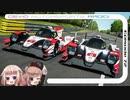CeVIO Motorsports Radio #72