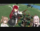 【VRChat】IAちゃんがVRで遊ぶだけ #4