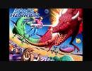 スペースハリアー(再作成版)【blueMSX+BASIC作成曲】