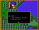 【ファイアーエムブレム暗黒竜と光の剣】名作ゲームをやろう【Part13】