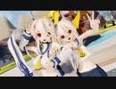【MMDアズレン】綾波姉妹に「踊れオーケストラ」を踊ってもらいました【らぶ式】