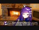 【VTuber】ネタASMRノススメ【神城くれあ2】