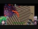 【魂斗羅スピリッツ】ごり押しゲーマー東北ずん子のレトロゲーム攻略部 Part6【VOICEROID実況】