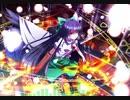 【東方自作アレンジ】霊知の太陽信仰 ~ Nuclear Fusion