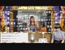 「THE IDOLM@STER MILLION LIVE!」MILLIONSTARS特別生配信~手作りのThank You!~(DAY1)コメ有アーカイブ(6) #てづくり39