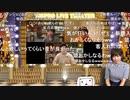 「THE IDOLM@STER MILLION LIVE!」MILLIONSTARS特別生配信~手作りのThank You!~(DAY1)コメ有アーカイブ(9) #てづくり39