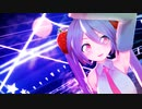 【MMD】む~ぶ式初音ミクV17ちゃん(桃色)で「オツキミリサイタル」