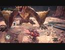 【ティガレックス亜種:大剣で殴れない縛り】タックルハンター part50 【MHWI】