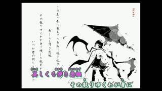 【ニコカラ】楓(キー-3)【on vocal】