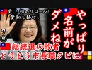 O村、見てるか... 【江戸川 media lab HUB】お笑い・面白い・楽しい・真面目な海外の反応