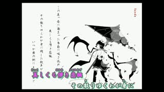 【ニコカラ】楓(キー-6)【on vocal】
