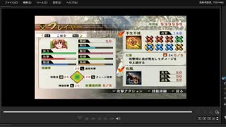 [プレイ動画] 戦国無双4の長篠の戦い(武田軍)をこはるでプレイ