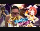 Yes! Panpan Time!!