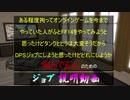 【漆黒FF14 実況解説】各DPS職紹介