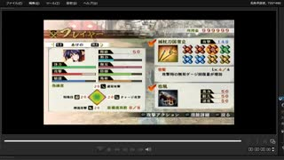 [プレイ動画] 戦国無双4の長篠の戦い(武田軍)をあけのでプレイ