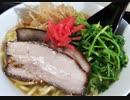 【料理】沖縄ソーキそば風のさっぱりラーメン #90
