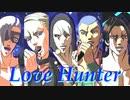 【ジョジョMMD】Love Hunter【暗殺チーム】