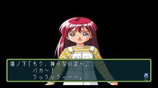 【チートバグ】 yキ メモリアル2 Ver.2 Vol.1