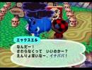 ◆どうぶつの森e+ 実況プレイ◆part207