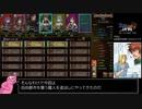 ランス10【縛りプレイ動画】ノーリロードラン4