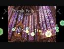 【フリートラック】Speak Easy - Corps (original)【トラック提供】
