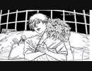 【MAD】チェンソーマン×グァバジュース