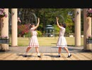 【りうとわに】Tomorrow 踊ってみた【初コラボ】