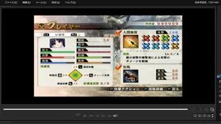 [プレイ動画] 戦国無双4の長篠の戦い(武田軍)をいのりでプレイ
