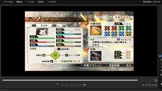 [プレイ動画] 戦国無双4の小牧長久手の戦いをまどかでプレイ