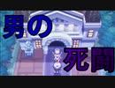 【ポケモンBW】ミネズミ1匹でポケモンBWクリアすんぞ!!(part8)