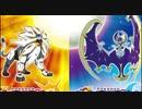 伝説のポケモンの中で最強を決めるーアローラ大戦争ー #11【ポケモンUSUM】