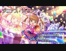 【池袋晶葉】ジニアス・ロマンティコ【オリジナル曲】