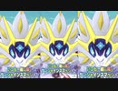 自由にポケモンマスターズを初見実況プレイ Part21(太陽を食らいし獣)