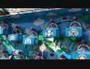 【和歌山マリーナシティ:ポルトヨーロッパ】アニマルハッピースカイに乗るあい❤ゆったりしたアトラクションwww