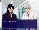 【ゲーム】青春黙示録カイジ【作ってみた】