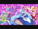 Alice×Toxic「HaPpY uNBirThDAy♠」公式PV
