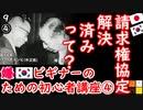 永遠に金よこせというジャイアン... 【江戸川 media lab HUB】お笑い・面白い・楽しい・真面目な海外の反応