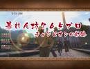 暴れん坊765プロ:チャンピオンの軌跡02