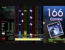 【DTXManiaXG(ver.K)】牧野忠義 - 閃烈なる蒼光 ジンオウガ World version 乗り状態【MHWIB】