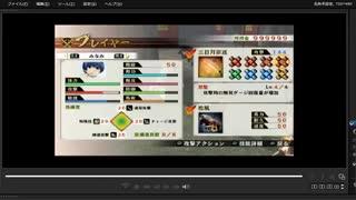 [プレイ動画] 戦国無双4の神流川の戦いをみなみでプレイ