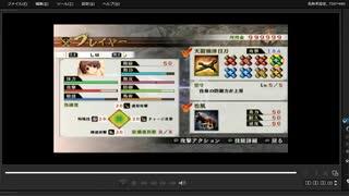 [プレイ動画] 戦国無双4の金ヶ崎追撃戦をしほでプレイ