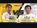 プロスピA対決動画 福岡ソフトバンクホークス篇(柳田選手VS松田選手)