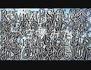 【初音ミク×音街ウナ】Revival Stage【ボカロオリジナル曲】