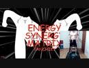 [Stepmania / DDR] ENERGY SYNERGY MATRIX - Tanchiky