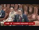 【三橋貴明】TVが報道しないエリートたちの大嘘  財政破綻論が日本を滅ぼす