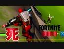 【Fortnite激戦録】デッドプールと驚異の超精密ロケットランチャー射撃!【フォートナイト/FORTNITE】