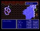 【FF4実況プレイ】 水晶伝説 Part34【涼夏亭れげ部】