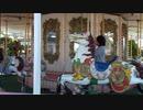【和歌山マリーナシティ:ポルトヨーロッパ】メリーゴーランド(ユニコーン)に乗るあい❤大好きなアトラクションwww