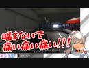 飼い猫に噛まれたり、猫を車で引いてしまう轟京子のGTA5【にじさんじ切り抜き】